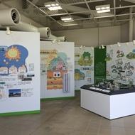再生可能エネルギーコーナー